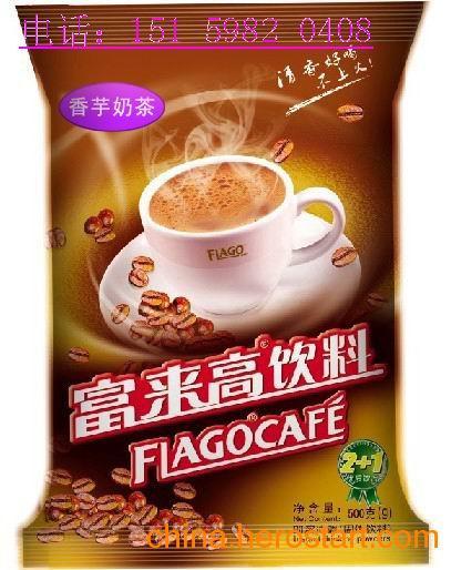 低价供应咖啡机原料 三合一咖啡粉批发 三合一奶茶粉批发