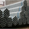 成都建筑工程材料承包 成都那里有钢材批发城价格 四川理志钢铁