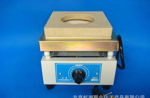 北京虹湖化工产品-各种规格万用电炉