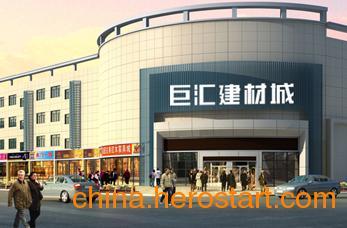 南昌巨汇建材家居广场销售的瓷砖质量【屌爆了】feflaewafe