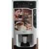供应韩国咖啡机
