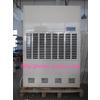 供应DH-8480C工业除湿机/20公斤除湿机