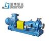 供应石油化工流程泵生产厂家