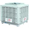 供应厂房通风降温环保空调
