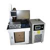 供应徐州传感器激光打标机、传感器激光打标机