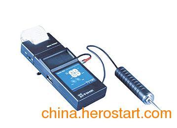 供应合肥测振仪,震动测试仪,电机振动测试仪
