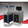供应全自动CO2激光打标机