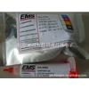 供应导电银胶 高功率银胶DA-5990 LED导电银胶