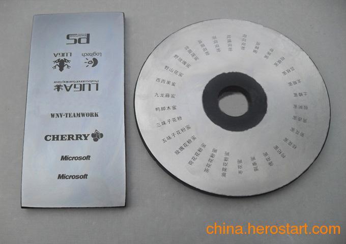 供应移印机钢板定做_移印钢板_圆盘钢板