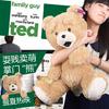 供應漂亮寶貝加盟玩具店丨毛絨玩具代理丨鄭州泰迪熊批發