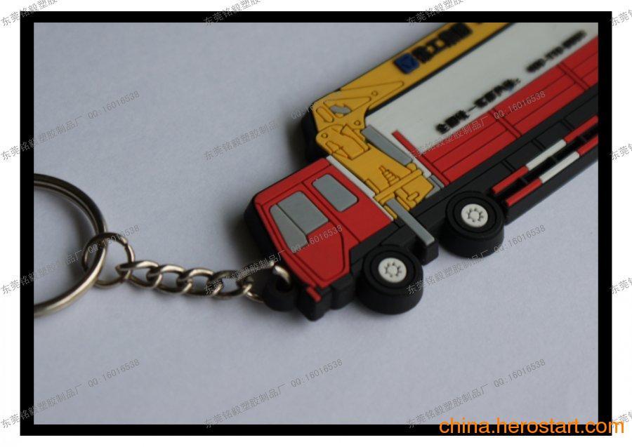 供应环保PVC钥匙扣,3D立体软胶钥匙扣,双面钥匙扣