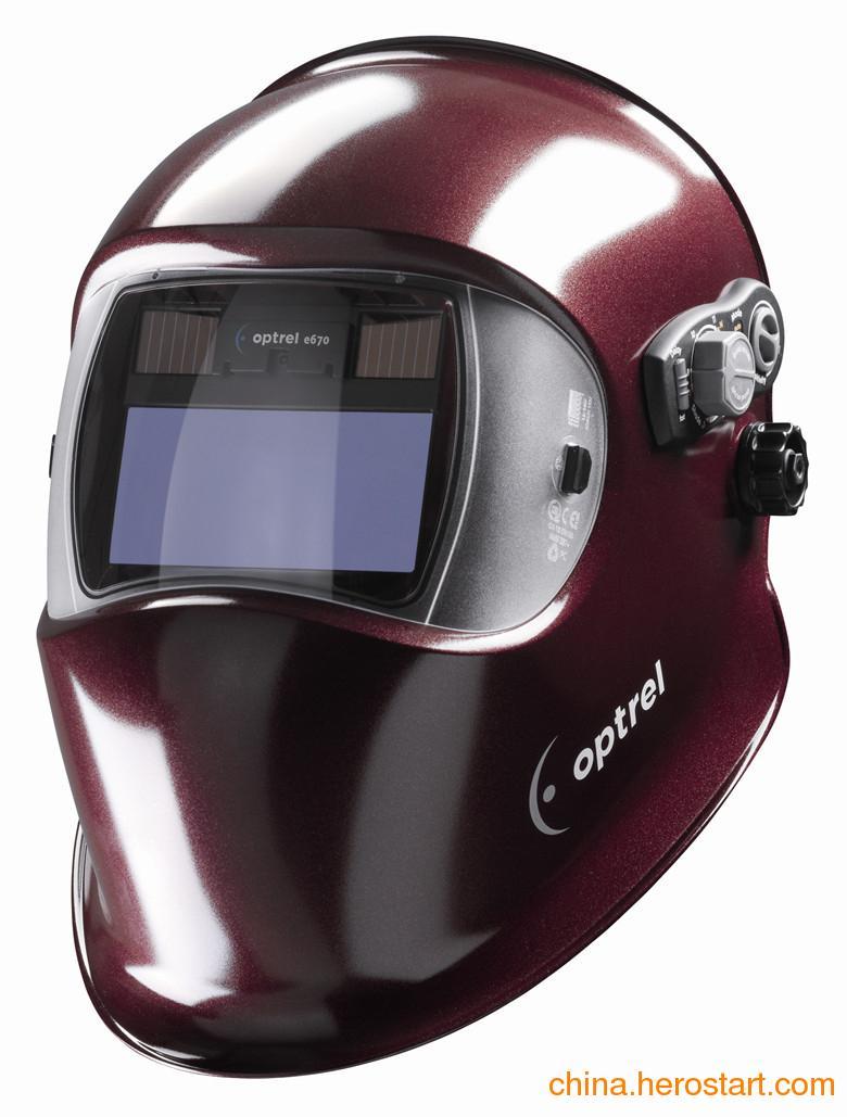 供应自动变光面罩e670