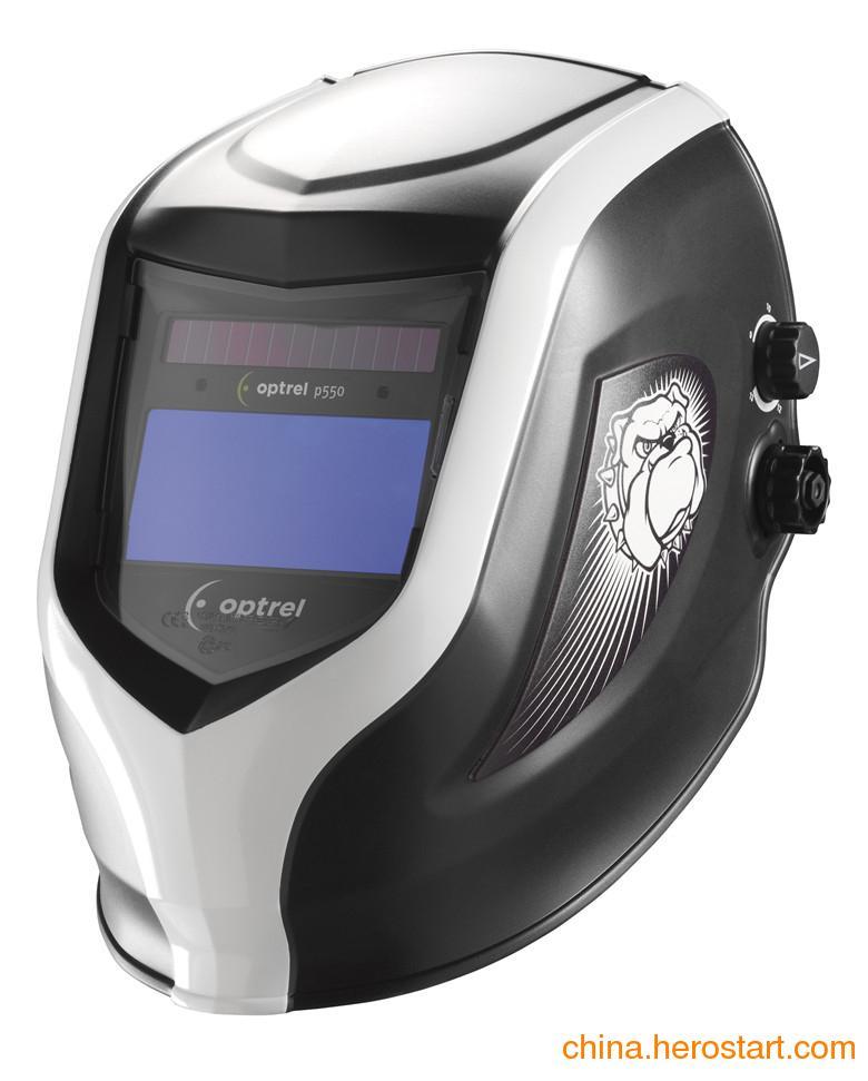 供应自动变光面罩p550
