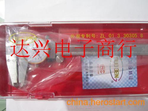 供应台海表卡     200mm带表卡尺    表盘卡尺