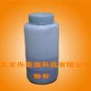 供应电子浆料级锆粉