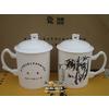 供应陶瓷旅游纪念茶杯定做 单位活动礼品 公司开业纪念品