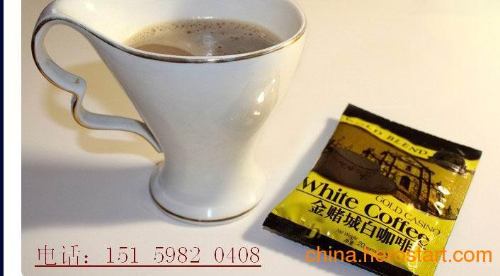 供应西安咖啡机原料 西安咖啡机专用咖啡批发