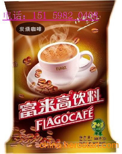 西安咖啡机原料供应 西安餐饮专用咖啡粉供应