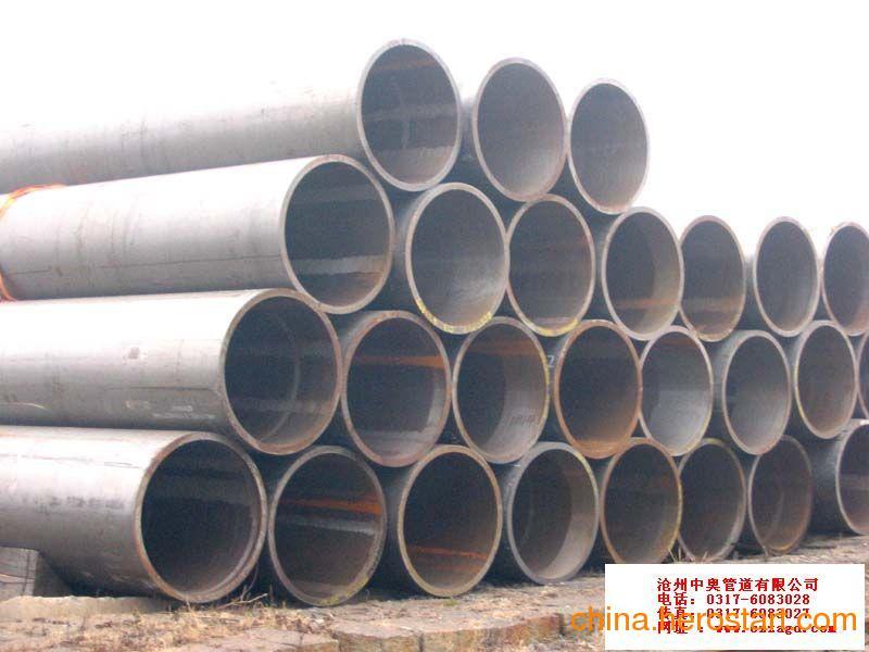 供应Q235B大口径直缝钢管