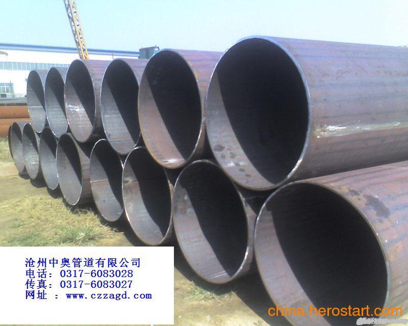 供应16锰大口径直缝钢管