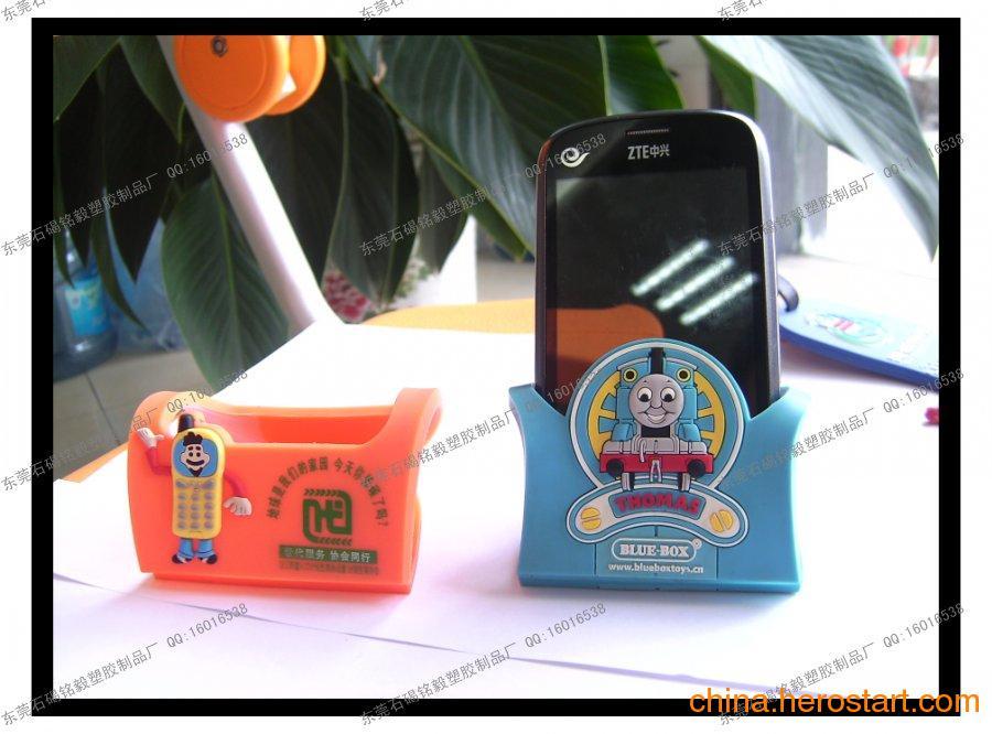 供应3D立体软胶手机座,创意促销手机座