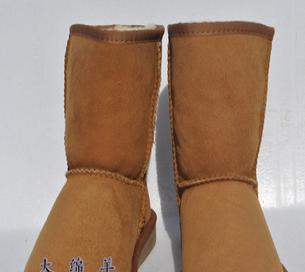 大绵羊雪地靴 5825 紫色羊皮毛一体中筒/雪地靴批发/