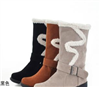 2011新款春秋冬女靴磨砂面圆头中跟皮带扣毛毛绕边中筒靴子852