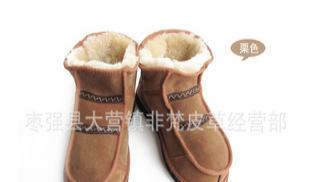 雪地靴批发 2012新款皮毛一体真皮羊皮羊毛棉鞋靴 保暖合脚舒适