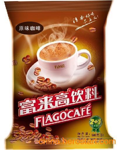 供应西安餐饮专用原味咖啡批发 三合一原味咖啡配送