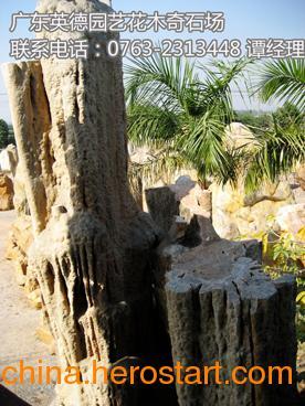 供应厂家直销优质钟乳石 石笋 奇石 园林景观石 观赏石 假山石 风景石 刻字石 风水石 收藏石