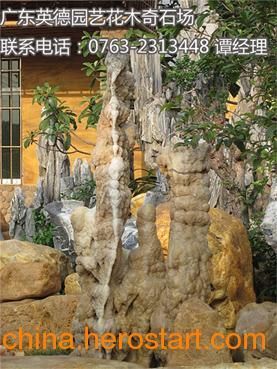 供应直销顶级钟乳石 石笋 奇石 园林景观石 刻字石 风水石 收藏石 观赏石 假山石 风景石 招财石