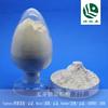 供应麦芽糖淀粉酶