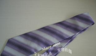 [艾利特]纳米真丝领带 男士正装商务领带 礼盒装 礼品