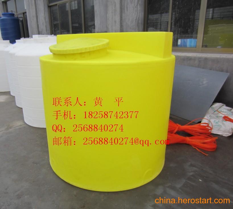 供应江西小口加药箱水处理常用200L加药桶