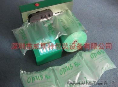Opus Bio缓冲气垫制造机
