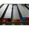 供应FR模具钢材产品价格 今日螺纹钢价格4