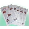 供应报纸印刷 新闻纸印刷 广告报纸印刷