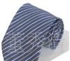 供应名牌高档领带 用款领带