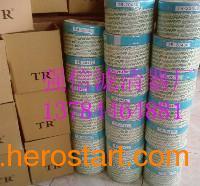 供应RRR精密滤芯TR-20430