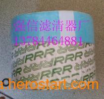 供应RRR精密滤芯M100-H114
