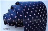 供应拉链领带/标志领带