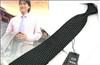 纳米2010专柜正品 阿尔玛领带 男士领带F013