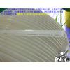 日泰管业供应 地热采暖工程用pe-rt地热管20*2.0