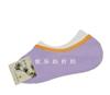 YLFW19 竹纤维 双色女船袜 糖果色 防滑 带硅胶  成人袜丝袜