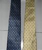 专业订购定做订做领带/丝巾