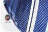 三变钱塘 男士领带 商务正装真丝领带 皇室蓝条纹 窄版领带110