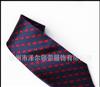 专业定制各类单位领带 会议纪念品领带 标记领带 团体真丝领带