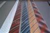 厂家大量直销优质人造丝点式领带