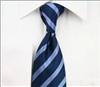 批发/定制 南韩丝领带/袖扣/手帕礼品套装-N53