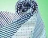 专业订做订购领带、领带夹、领带盒、领带卷筒盒、